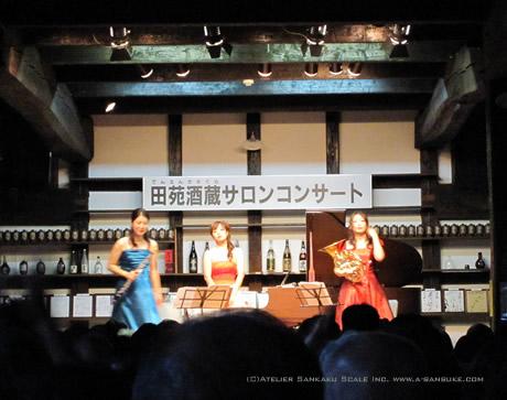 091018酒蔵コンサート.jpg