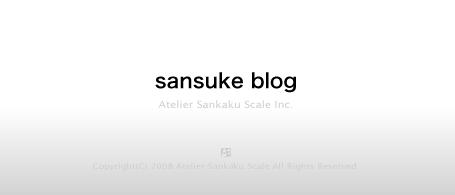 サンスケブログ.jpg